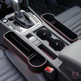 汽車用品置物盒車載座椅縫隙儲物盒車內多功能通用夾縫收納雜物箱(1件免運)