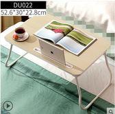簡易電腦桌床上書桌可摺疊懶人小桌子