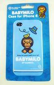 【震撼精品百貨】BABYMILO_猴子~iPhone4手機殼-藍