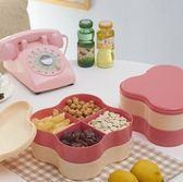 萬聖節快速出貨-溫馨創意四葉草分格果盒 雙層幹果盒 零食盒婚慶糖果盤密封帶蓋