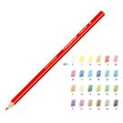 施德樓 Ergosoft 全美色鉛筆MS157-單色