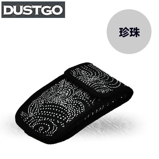 我愛買#Dustgo蘋果APPLE滑鼠巢Magic Mouse magicmouse魔法鼠MAC滑鼠的家Multi-Touch多點觸控滑鼠