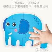 卡通木質大塊配對拼圖兒童益智力寶寶早教男孩女孩幼兒園1-2-3歲 電購3C