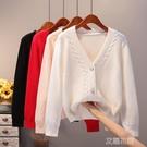針織開衫女早秋2020新款韓版百搭寬鬆純色V領小麻花短款毛衣外套 艾麗花園