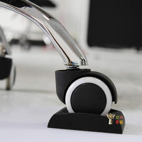 轉椅輪 轉椅滾輪子固定器橡膠通用卡墊辦公電腦椅腳輪墊冰箱轱轆滑輪