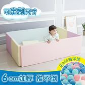 軟體圍欄加厚6cm嬰兒童柵欄游戲室內安全學步爬行墊海洋球池  星空小鋪