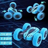 無線遙控汽車越野車玩具男孩充電動翻斗車特技翻滾車兒童3-6周歲  野外俱樂部