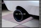 【車王小舖】BMW 320 328 330 3系 尾飾管 尾管 排氣管 尾喉 鈦黑 加厚