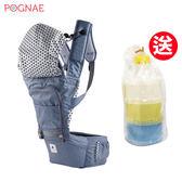 Pognae NO.5超輕量機能坐墊型背巾 (英國藍)第五代【德芳保健藥妝】送奶粉盒