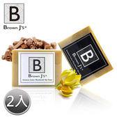 【Brown J s】爪哇露露 精油SPA天然手工皂 全身適用(低敏性)-兩入組