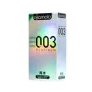 Okamoto岡本衛生套-003白金10入x2盒
