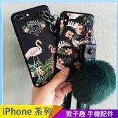 紅鶴鳥 iPhone XS XSMax XR 手機殼 掛脖繩 保護殼保護套 毛球軟殼 全包邊矽膠殼