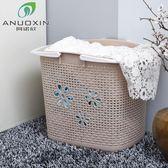 洗衣籃塑料髒衣服收納筐藍髒衣簍衣物洗衣籃裝衣服的籃子大號HL 年貨必備 免運直出