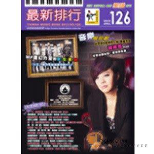 樂譜/吉他譜/鋼琴譜►最新排行(126集)【簡譜/樂譜/所有樂器適用】