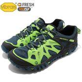 Merrell 戶外鞋 All Out Blaze Aero Sport 水陸運動鞋 越野 登山 綠 藍 休閒鞋 男鞋【PUMP306】 ML35577
