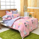 義大利Fancy Belle 雙人純棉防蹣抗菌吸濕排汗兩用被床包組-喵喵樂園