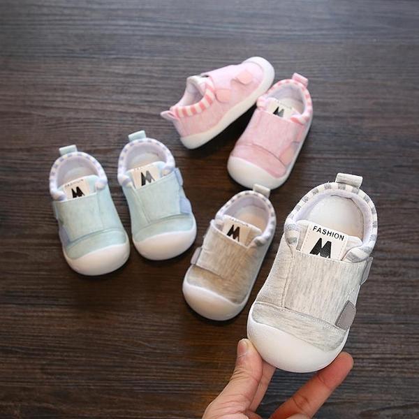 女寶寶鞋子男童1-3歲春季布鞋軟底防滑0幼兒春秋單鞋嬰兒學步不掉 童趣潮品