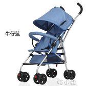 嬰兒推車超輕便攜可坐可躺摺疊避震手推車傘車寶寶兒童推車(四季款) NMS 喵小姐