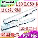 Toshiba電池(原廠)-東芝 Sat...