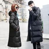 韓版戶外大碼羽絨服男中長款加厚寬鬆超長款過膝情侶大衣YYJ 街頭布衣