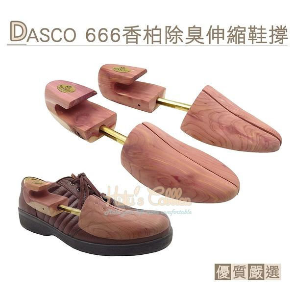 糊塗鞋匠 優質鞋材 A67 英國DASCO 666香柏除臭伸縮鞋撐 1雙 香柏除臭鞋撐 香柏鞋撐 皮鞋防皺