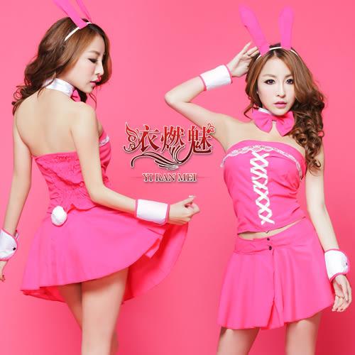 《蘇菲雅魅惑衣著》《YIRAN MEI》惹火派對!五件式性感兔女郎裝