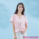 【RED HOUSE 蕾赫斯】蝴蝶結短版外套(共二色)
