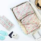 ◄ 生活家精品 ►【N93】火鶴鳥圖案收納五件套 行李箱 打包 整理 行李袋 登機 可折疊