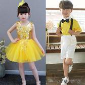 女孩紗裙舞蹈表演服裝兒童節目演出服