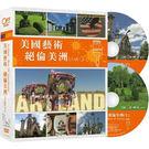 美國藝術:絕倫美洲(上&下) DVD