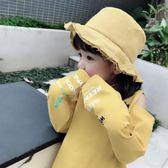 兒童漁夫帽可愛寶寶防曬遮陽帽男女童百搭時尚盆帽太陽帽 阿宅便利店
