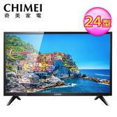 【CHIMEI 奇美】24型 HD 低藍光液晶顯示器+視訊盒(TL-24A600)