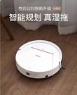 美的掃地機器人智慧家用全自動掃地機全自動家用吸塵器拖地濕拖i2 小山好物