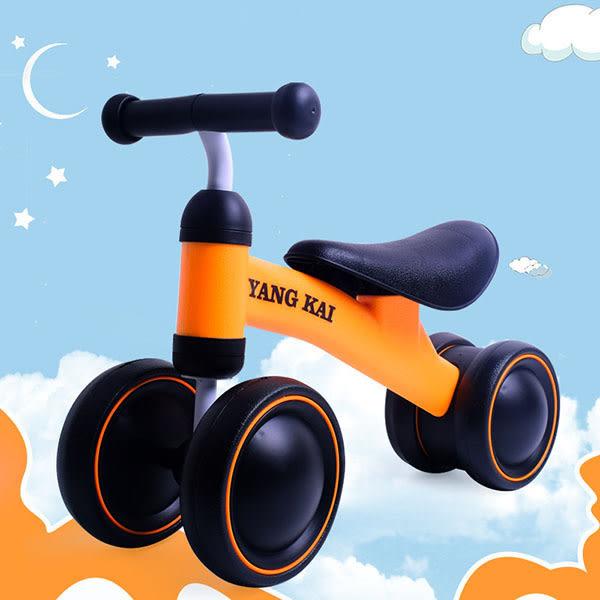 Q11幼兒三角學步車(滑步車)(重量輕好攜帶)