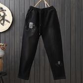 大象印花黑色牛仔褲 獨具衣格