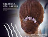 和服頭飾   新娘發飾簡約蝴蝶插梳卡子發夾發成人頭花丸子頭飾盤發器女 宜室家居