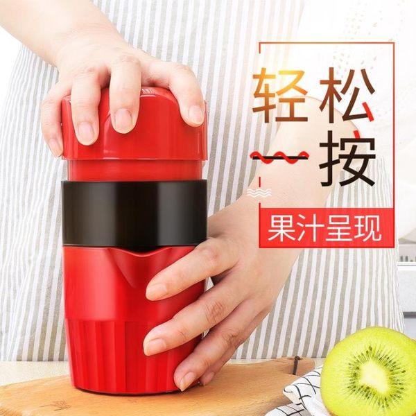 我的前橙汁榨汁機手動迷你簡易檸檬水果原家用榨橙器榨汁杯學半生禮物限時八九折