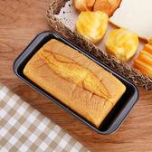 烘焙工具不粘 吐司面包模具 磅蛋糕模長方形土司盒烤盤烤箱家用「寶貝小鎮」