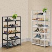 鞋架子簡易家用省空間門口經濟組裝防塵收納鞋櫃現代多層 NMS 黛尼時尚精品