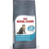 【寵物王國】法國皇家-UC33泌尿保健貓飼料2kg