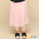 Azio 女童 長褲 網紗蕾絲框邊假兩件內搭長褲(粉) Azio Kids 美國派 童裝