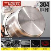 蒸鍋304不銹鋼三層加厚家用蒸籠