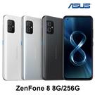 【登錄送豪禮-加送空壓殼+滿版玻璃保貼-內附保護殼】ASUS ZenFone 8 ZS590KS 8G/256G