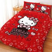 【享夢城堡】HELLO KITTY 貼心小物系列-單人床包組(紅)