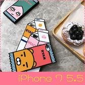 【萌萌噠】iPhone 7 Plus (5.5吋) 韓國可愛小熊&桃子牛奶糖飲料瓶保護殼 全包矽膠軟殼 手機殼 外殼