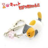 Hamee 日本 NicoNico 貓咪跳躍 鑰匙圈 吊飾 掛飾 (三毛貓) 5-601564