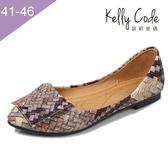 大尺碼女鞋-凱莉密碼-編織款糖果百搭平底鞋1.2cm(41-46)【MEM001-3】棕色