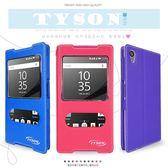 ★Sony Xperia Z5 Premium E6853 尊系列 雙視窗皮套/保護套/手機套/保護手機/免掀蓋接聽/軟殼