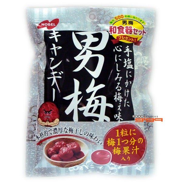 【吉嘉食品】諾貝兒NOBEL 男梅糖(紫蘇梅糖) 1包80公克72元,日本進口[#1]{4902124680204}