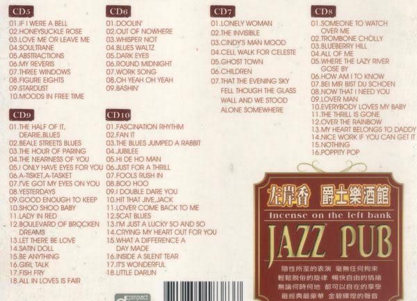 左岸香 爵士樂酒館 CD 10片裝 (音樂影片購)